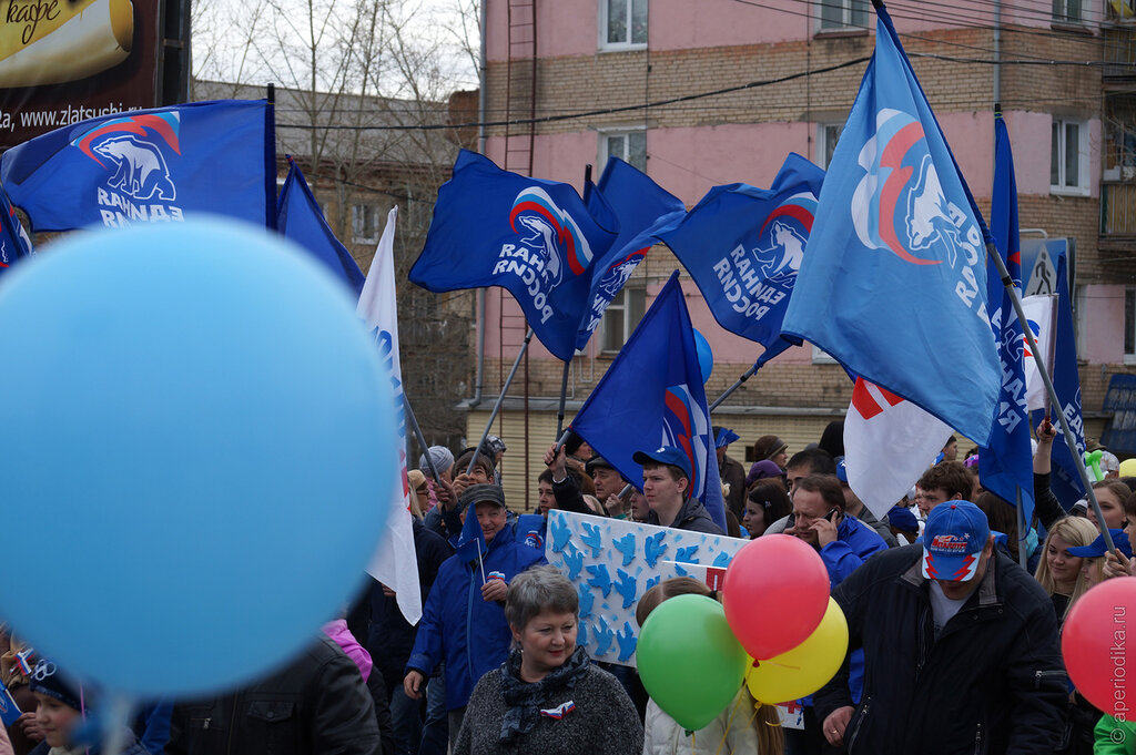 Златоуст. Демонстрация. 1 мая 2014