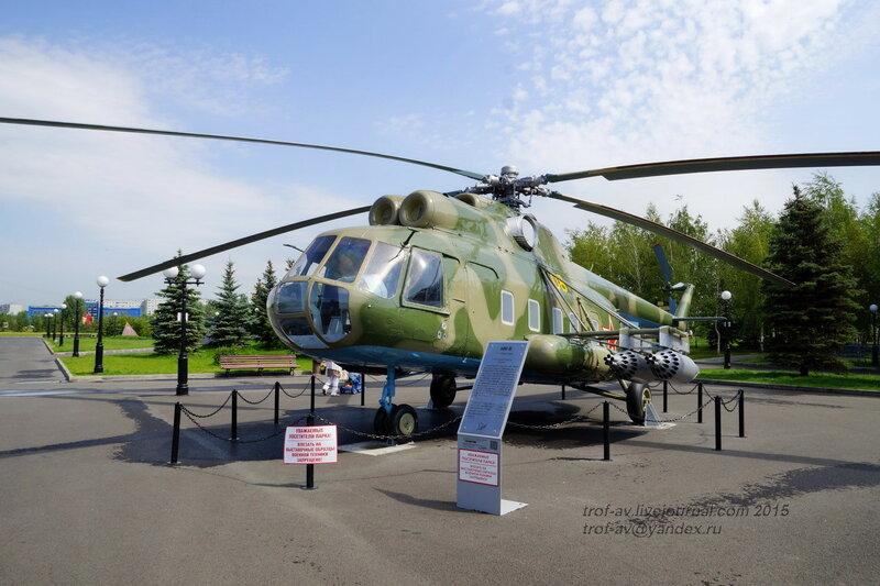 Вертолет Ми-8, Парк Победы, Казань