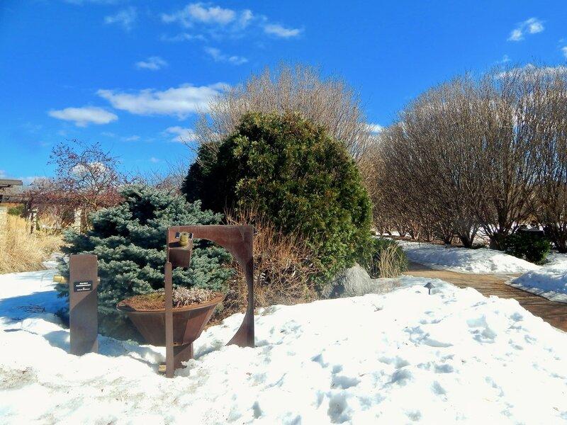 Ботанический сад.