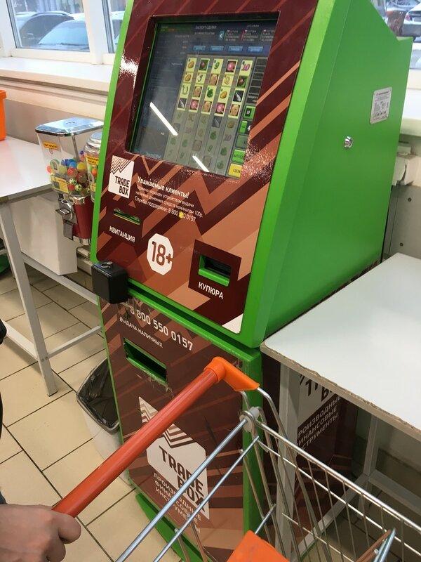 Трейд бокс игровые автоматы екатеринбург обзор лучших интернет-казино