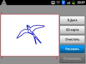 lasto4ka-android-03.png