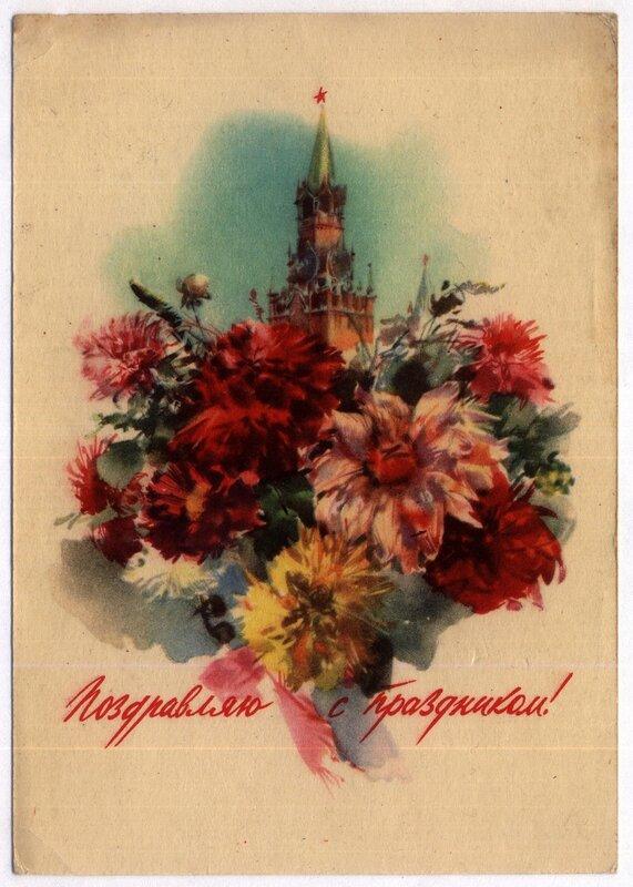 1957 - 1 Мая - (Климашин В ).jpg