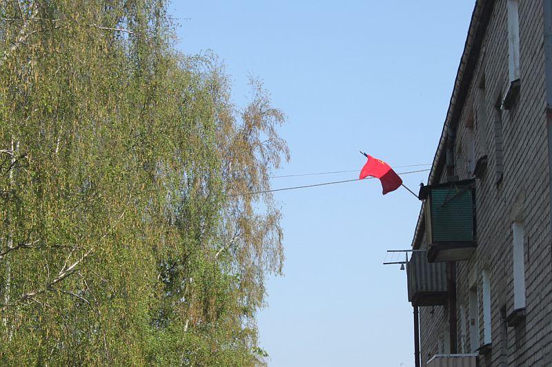 красный флаг на Первомай