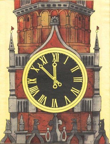 Часы на театре кукольный домик своими руками - f924