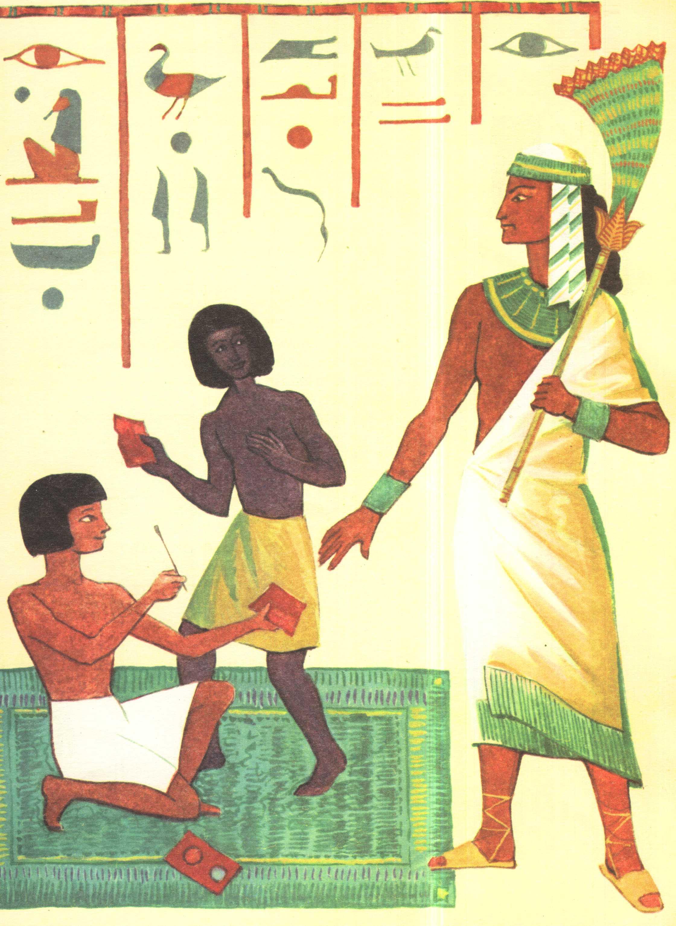 Писцы Древнего Египта М А Коростовцев