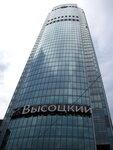 9 мая Екатеринбург с высоты 186 метров