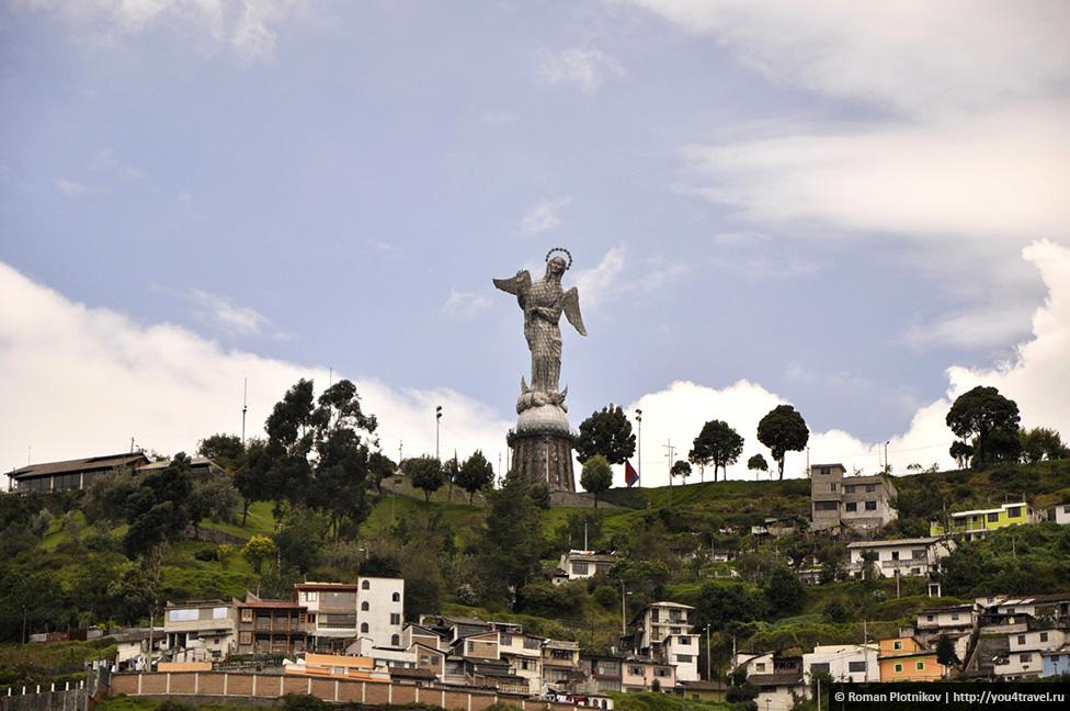 0 14e99d 27405f65 orig Кито – столица, от которой захватывает дух