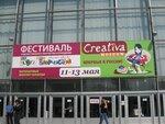 """""""Creativa"""". ВВЦ, 11-13.05.2012"""