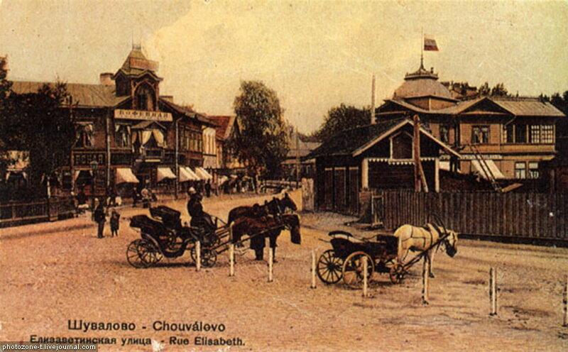 Петербург тогда и сейчас - Шувалово, Озерки