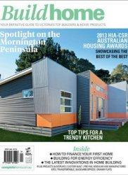Журнал BuildHome - №43 2013