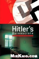 Книга Hitler's Bureaucrats The Nazi Security Police and the Banality of Evil