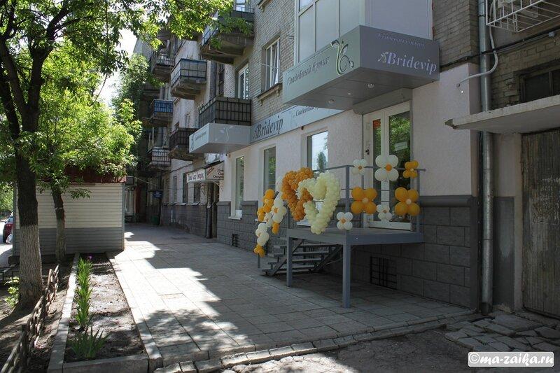 Брачный бутик, Саратов, 08 мая 2012 года