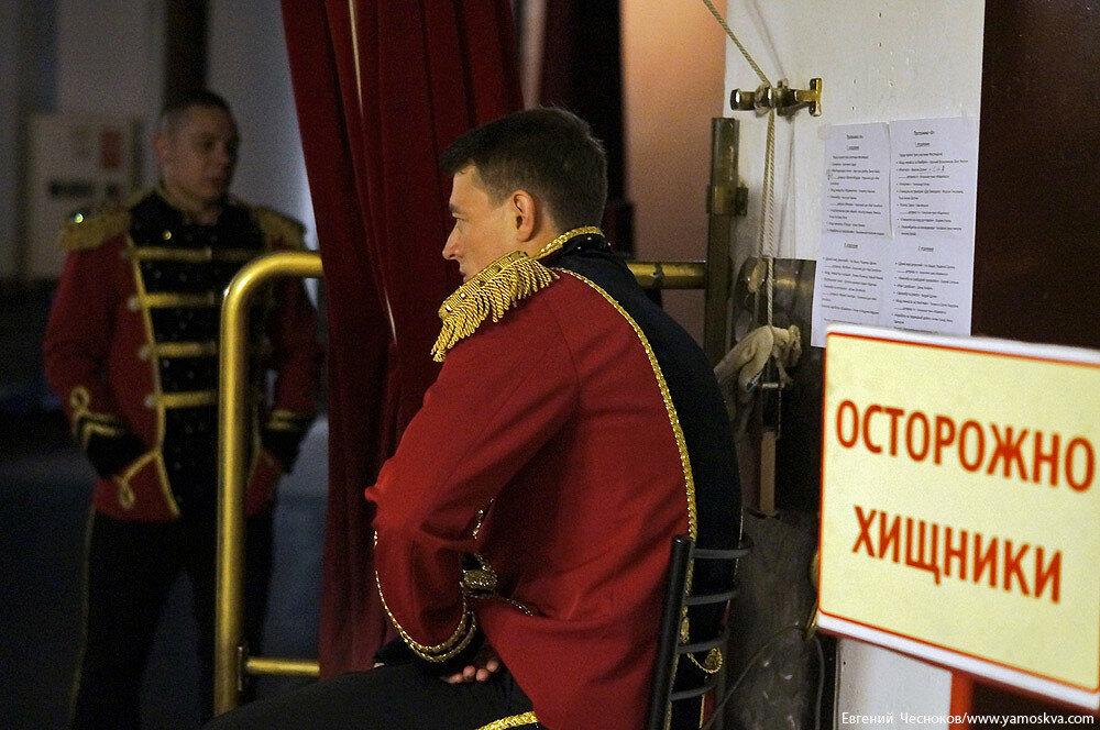 Осень. Цирк Никулина. Фестиваль. 03.09.15.33..jpg