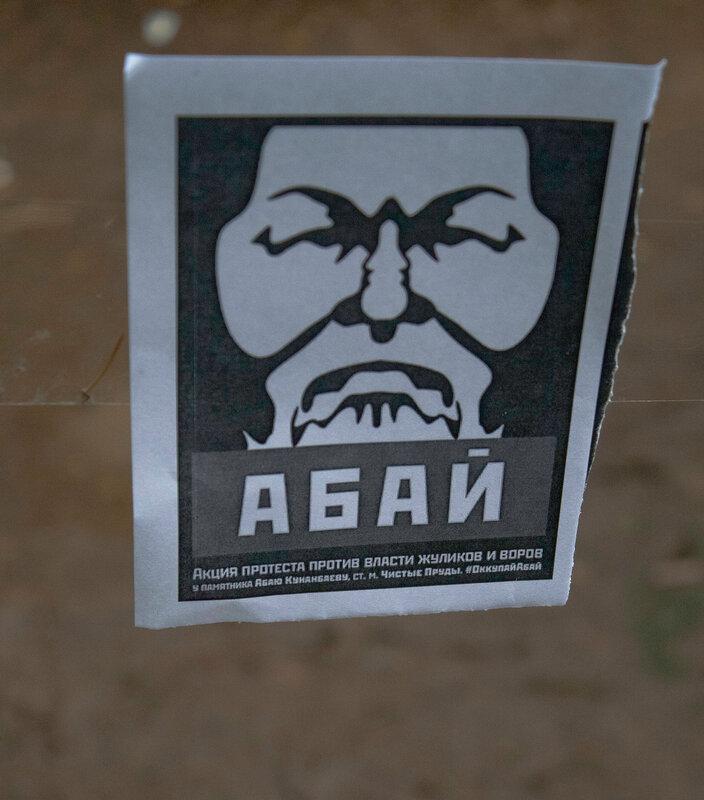 http://img-fotki.yandex.ru/get/6300/36058990.a/0_7af8c_a5a28969_XL