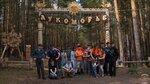 Фестиваль деревянной скульптуры «Лукоморье»