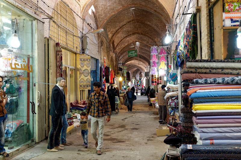 Исфаханский базар.