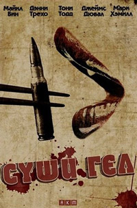 Суши гёл / Sushi Girl (2012/BDRip/HDRip)
