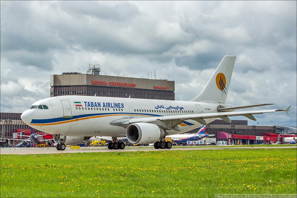 A310 Taban Air