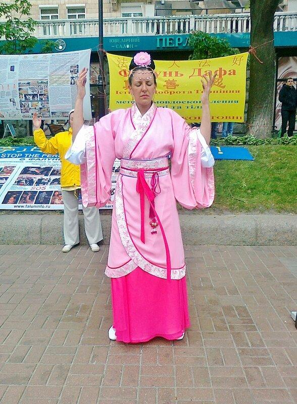Акция Фалунь Дафа в Киеве