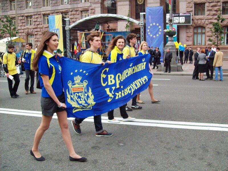 Европейский университет на параде Дня Европы