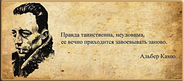 http://img-fotki.yandex.ru/get/6300/42672521.14/0_5e4c5_3245c763_XL.png