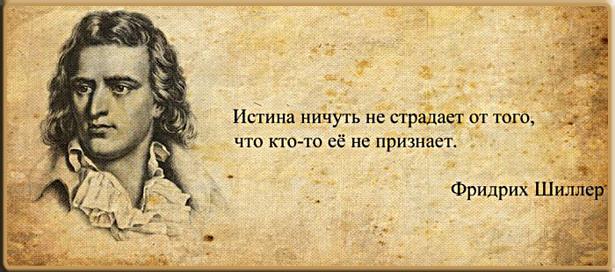 http://img-fotki.yandex.ru/get/6300/42672521.14/0_5e4d0_66de69da_XL.png