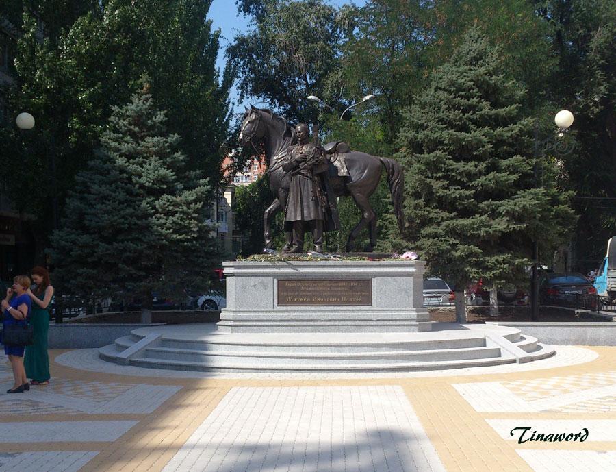 Памятник-Палатову.jpg