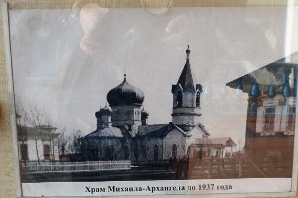 Церковь Михаила Архангела (1896). - 1937 год. Комментарии к фото - Кокшетау Онлайн