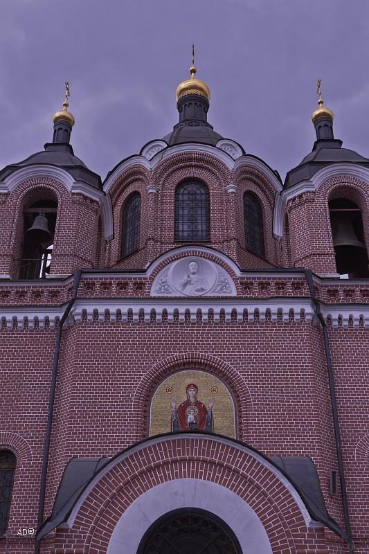 Московские усадьбы (Михалково, Покровское-Стрешнево, Троице-Лыково)