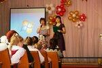 День рождения лицея 2012 (Начальные классы)