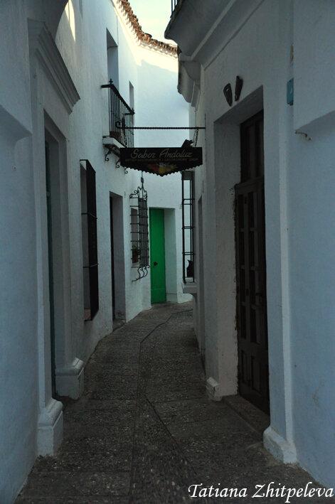 кусочек Андалусии