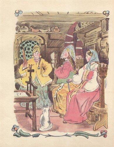 Сказка о царе Салтане в илл. Мавриной