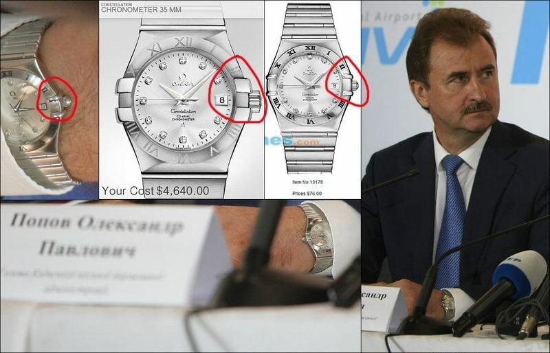 ненастоящий мер, у него часы - копия