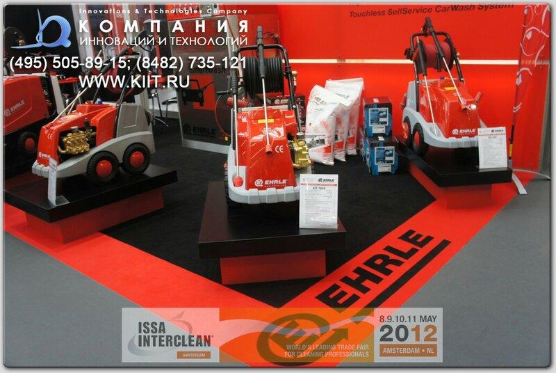 Выставка ISSA/Interclean Amsterdam 2012 - EHRLE