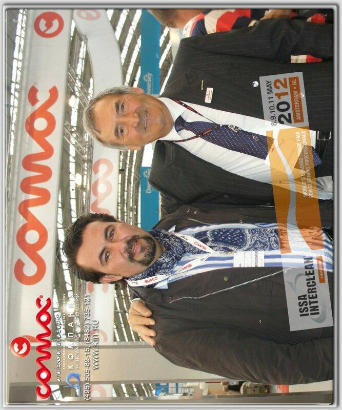 Успешное сотрудничество КИИТ и COMAC - ISSA/INTERCLEAN Amsterdam 2012