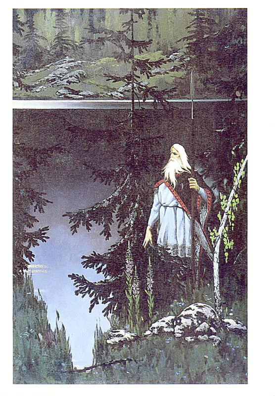 Сватье прикольные, открытки художник васильев