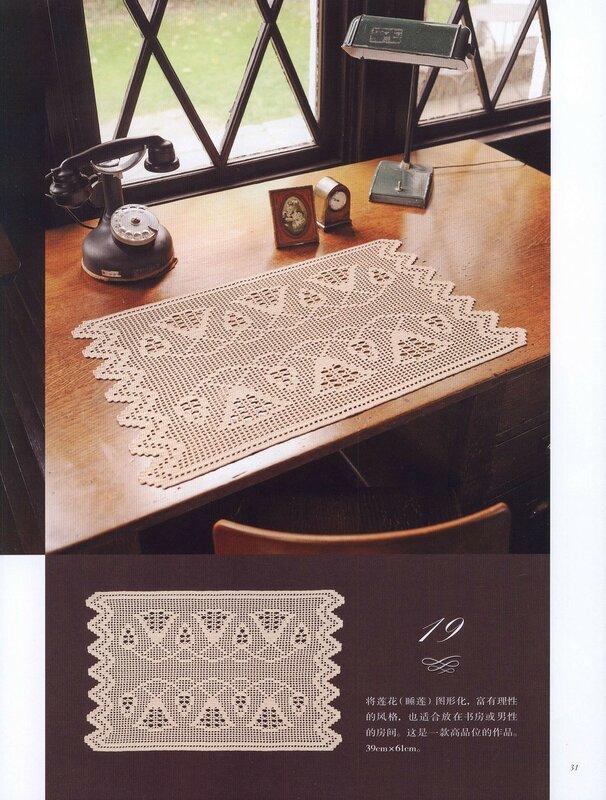 优雅的蕾丝饰物钩织 - yyqun2000 - yyqun2000的博客