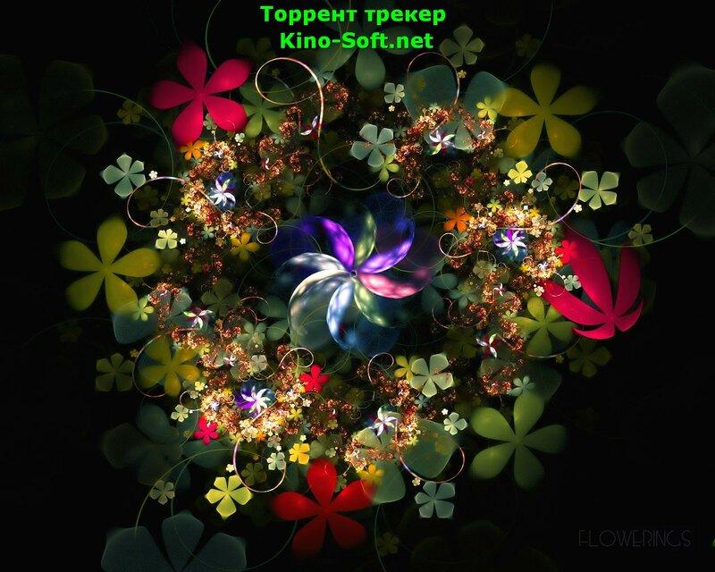 Скачать цветы картинки через торрент 4