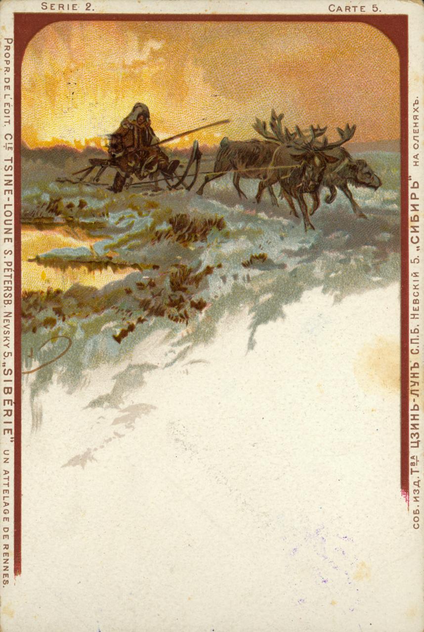 Серия 2. Открытка 5. «Сибирь». На оленях
