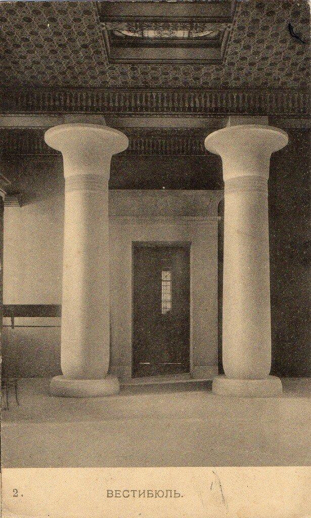 Музей изящных искусств. Вестибюль