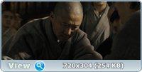 Шаолинь / Shaolin / Xin shao lin si (2011/DVD9/DVD5/HDRip/2.18Gb/1400Mb)