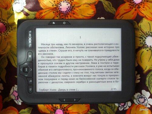 Texet ТВ-416FL (горизонтальное положение экрана)