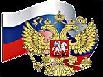 https://img-fotki.yandex.ru/get/6301/122427559.27/0_9d18e_17b6dac4_orig