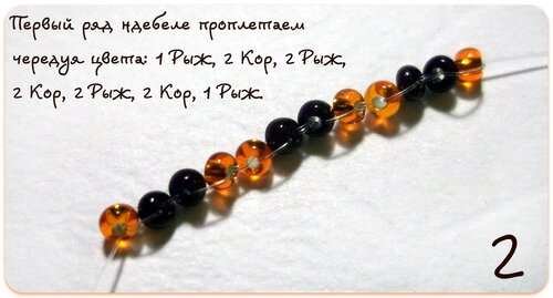 МК Георгиевской ленточки (1).jpg