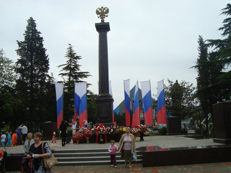 """Мемориал""""Туапсе - город воинской славы России""""."""