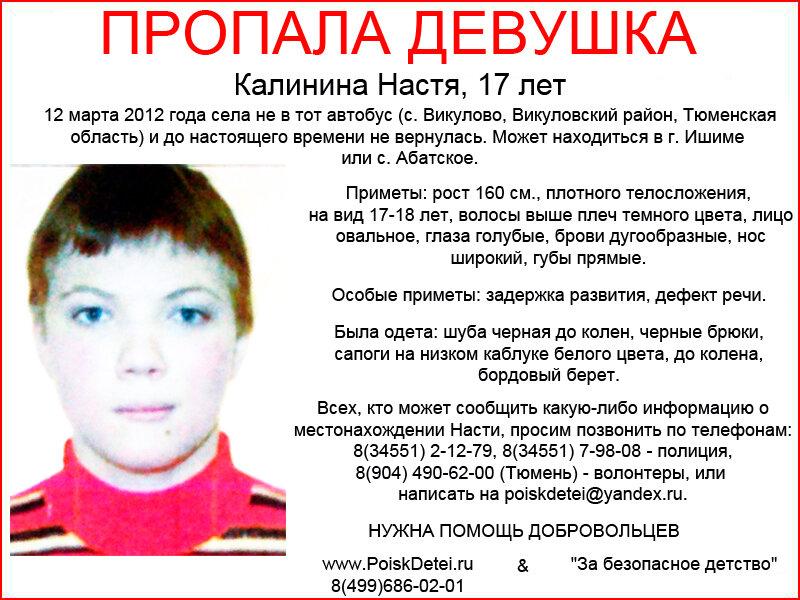проститутки москвы ст метро
