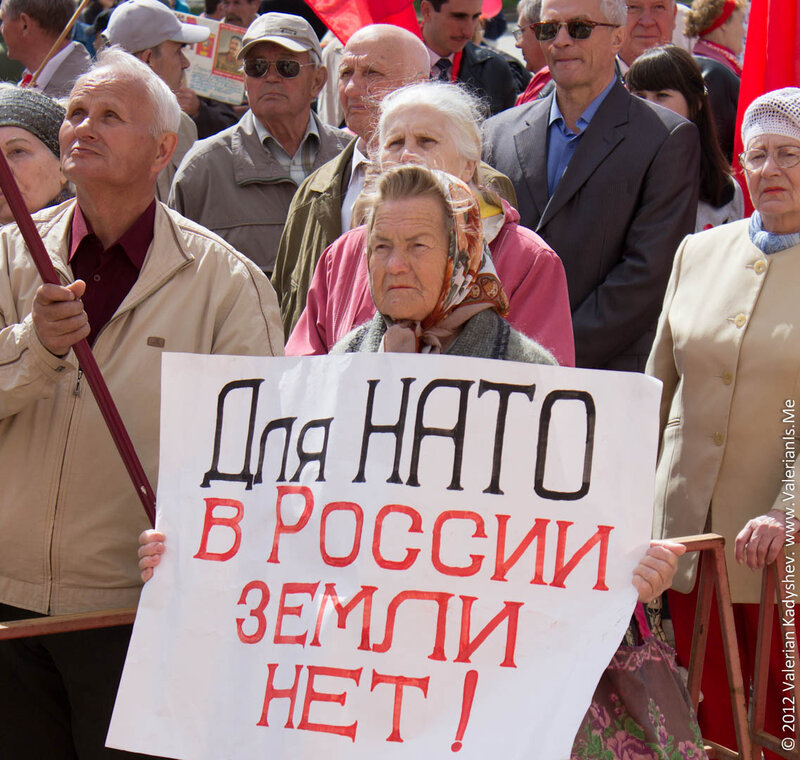 2012 May Day in Samara