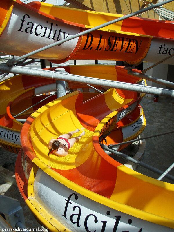 Аквапарк в Праге