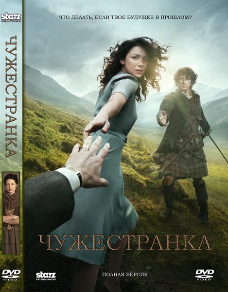 ����������� / Outlander - ����� 1, ����� 1-15 (16) [201 ...