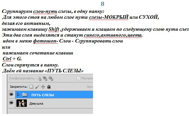 https://img-fotki.yandex.ru/get/6301/231007242.1a/0_114ad1_fba6bd2f_orig